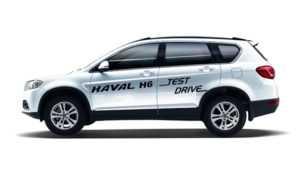 Купить новый Haval H6 2020 у официального дилера г. Краснодар