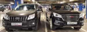 Хавал Н9 или Тойота Ленд Крузер Прадо: что лучше, сравнение, отзывы, плюсы и минусы