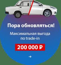Автосалоны Грейт Вол в г. Екатеринбург | официальные автодилеры -
