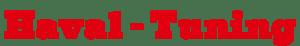 Haval H2 - аксессуары для тюнинга с доставкой по России.